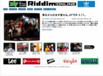 Riddim Online