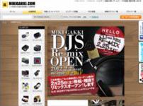 三木楽器DJ'S
