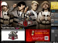 FIREBALL 15TH ANNIVERSARY SPECIAL SITE