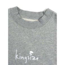 """画像3: KINGSIZE(キングサイズ) """"KING SMOKE CREW SWEAT"""" (3)"""