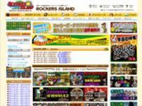 ROCKERS ISLAND
