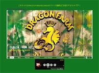 DRAGON FARM RECORDS
