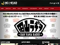 NG HEAD
