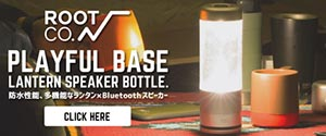 ROOT CO. PLAYFULBASE LANTERN SPEAKER BOTTLE
