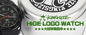 KINGSIZE HiGE LOGO WATCH 好評発売中!!
