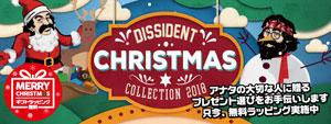 クリスマス特集2018!!