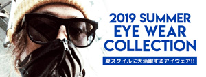EYEWEAR COLLECTION!!