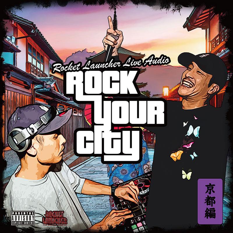 画像1: 【CD】『ROCK YOUR CITY』 ROCKET LAUNCHER (1)